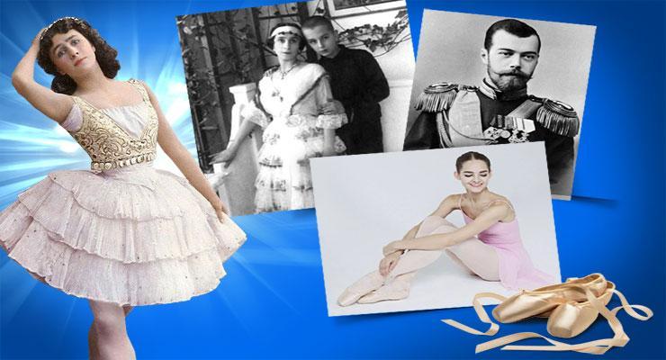 Значение чисел в нумерологии на примере балерины Матильды Кшесинской