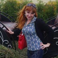 Светлана Скляднева