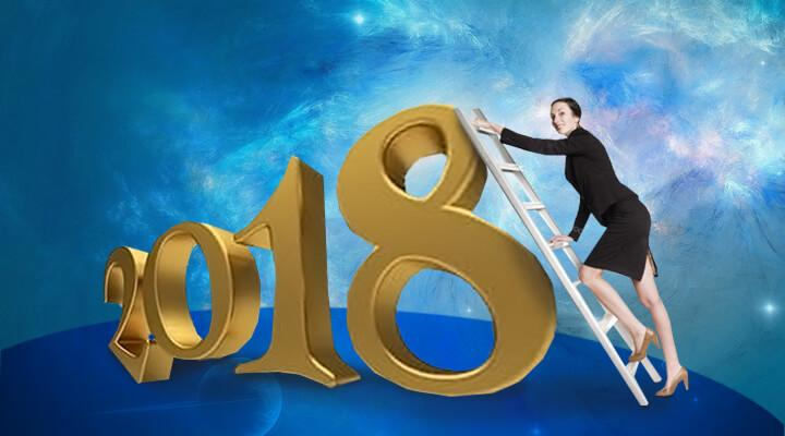 Прогноз и рекомендации на 2018