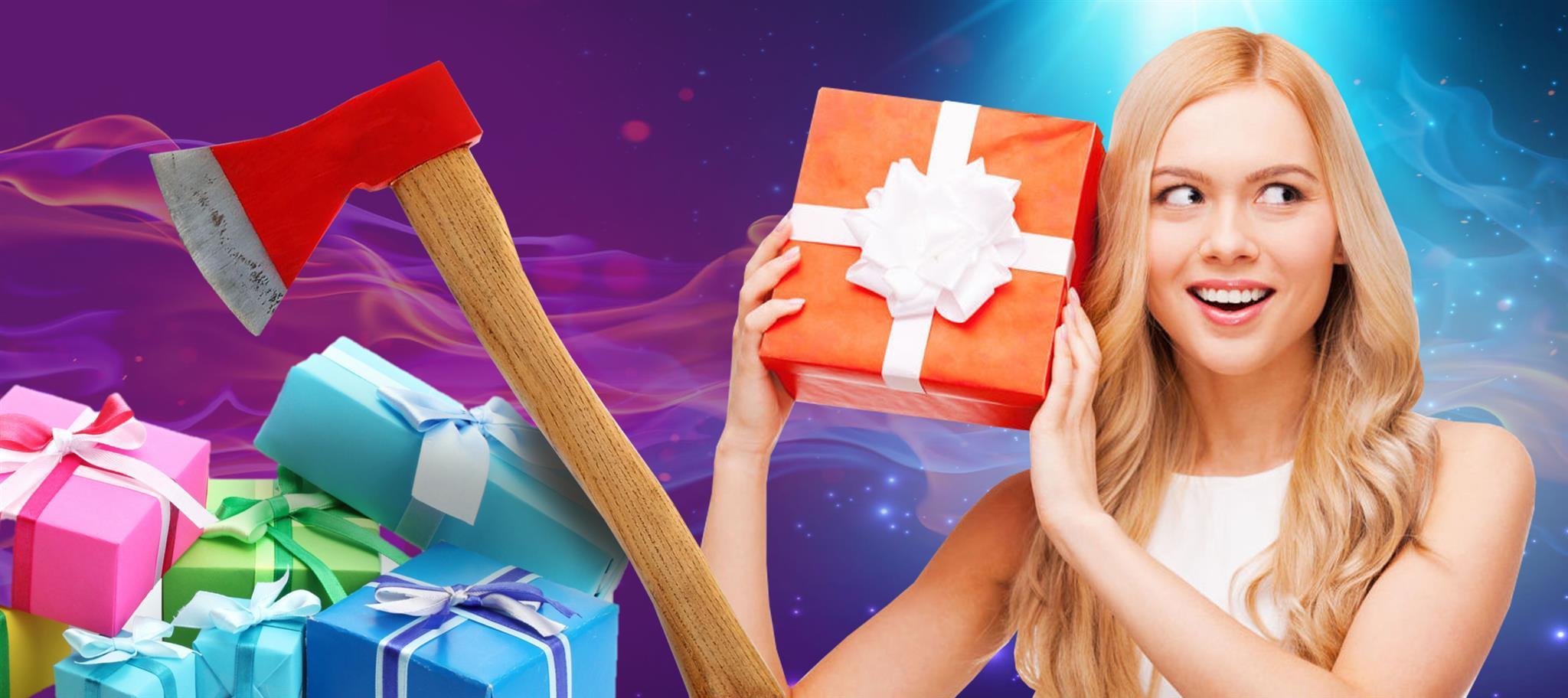 как принимать подарки