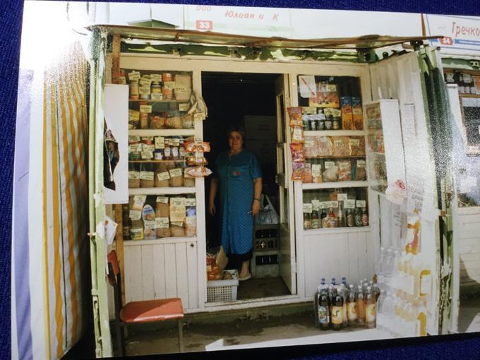merlin_8 С детства у меня была трудная денежная судьба. История о том как я ее переписал.