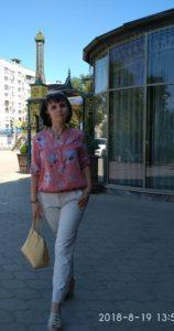 Степаненко Надежда
