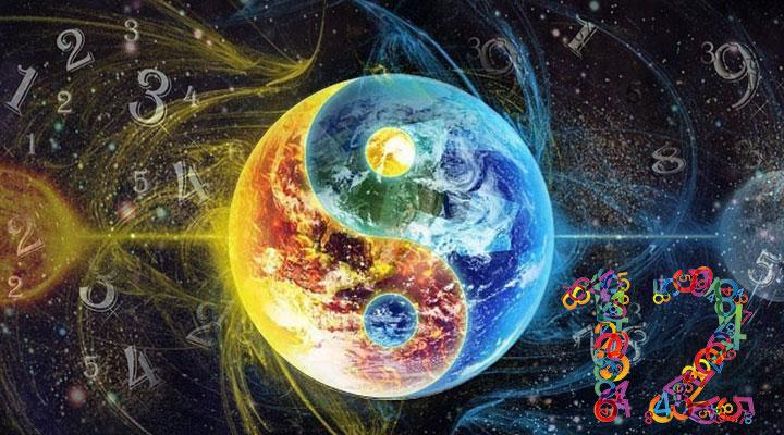 Duhovnaya-sfera-1 Что означает цифра 12 - популярные трактовки в нумерологии