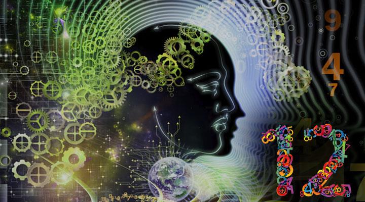 Psihologiya-chisla-1 Что означает цифра 12 - популярные трактовки в нумерологии