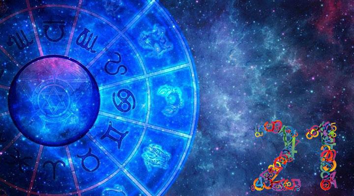 znaki-zodiaka-4 Значение числа 21 в нумерологии