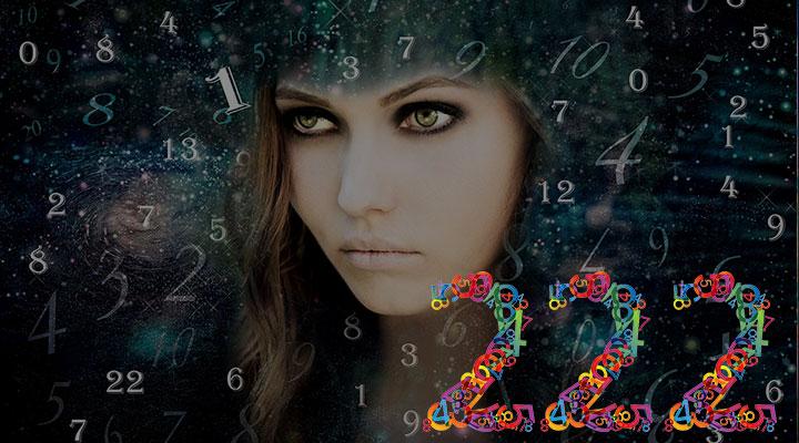 3-1 Значение числа 222 в нумерологии