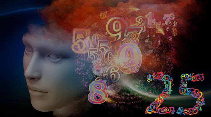 2-1 Значение числа 25 в нумерологии