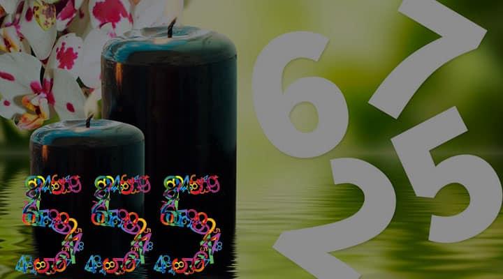 3-5 Значение числа 555 в нумерологии