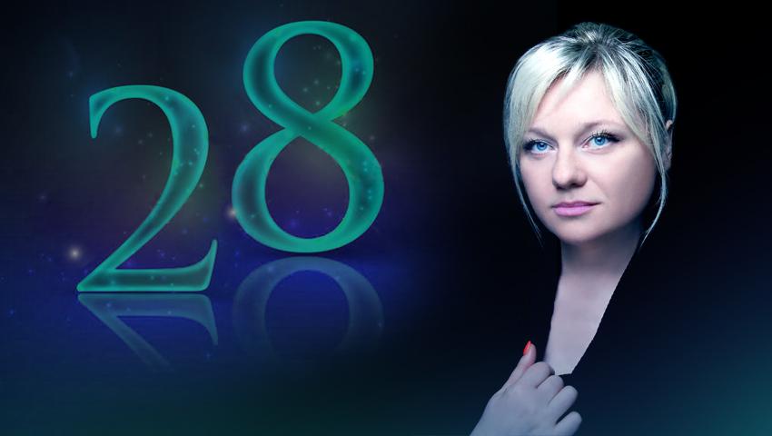 Значение числа 28, что означает цифра 28 в нумерологии, преследует число