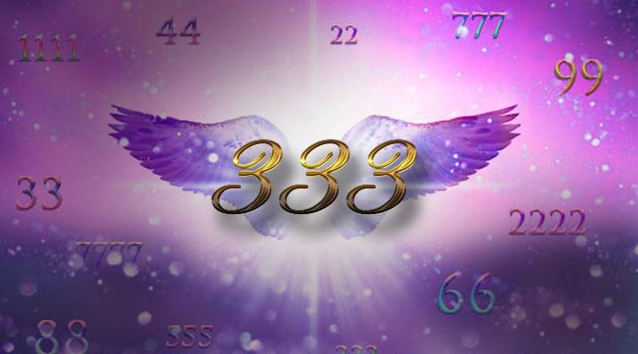 1-2 Значение числа 333 в нумерологии
