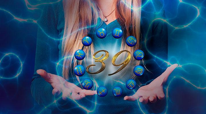 10-3 Значение числа 39 в нумерологии