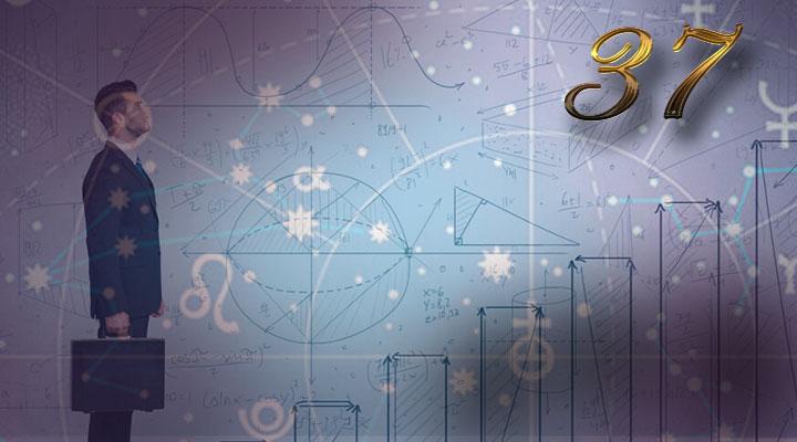 8-3 Значение числа 37 в нумерологии