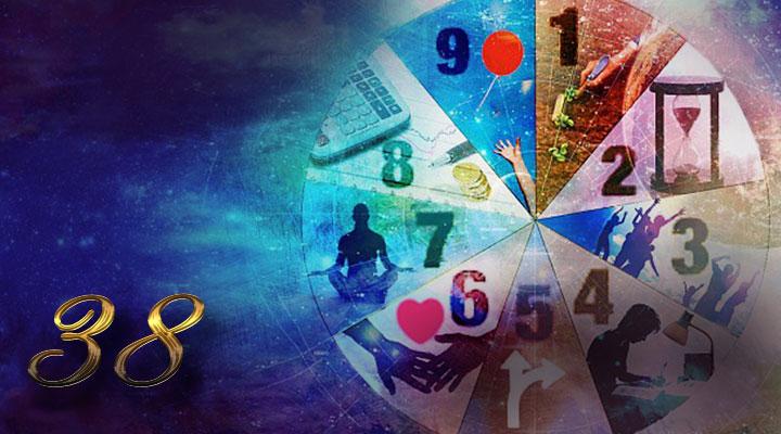 9-2 Значение число 38 в нумерологии