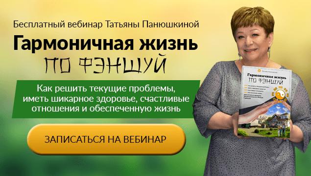 dlya-stati Как найти и скорректировать отсутствующие сектора