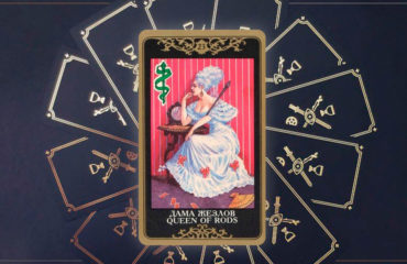 Королева Жезлов - значение и толкование карты