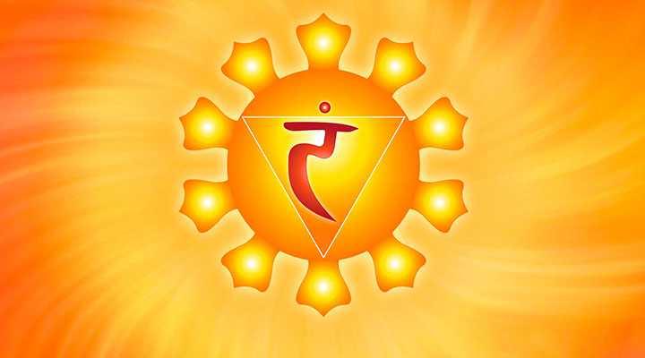mandala-manipura-chakra Манипура чакра