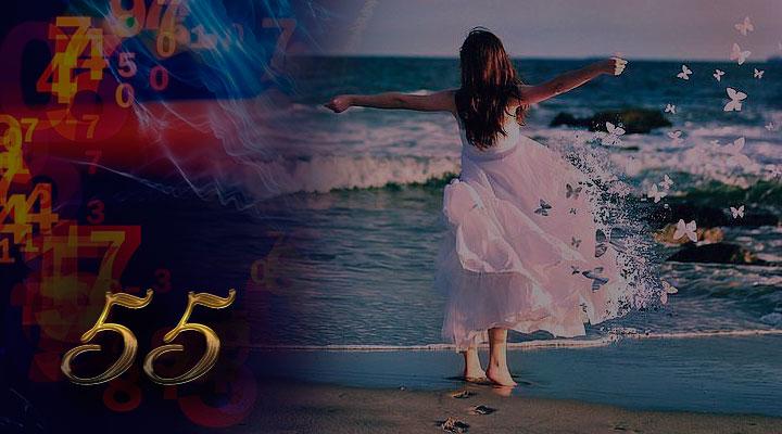 znachenie-chisla-55-v-numerologii-2 Значение числа 55 в нумерологии