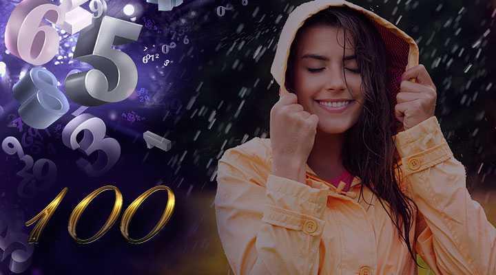 znachenie-chisla-100-v-numerologii-2 Значение числа 100