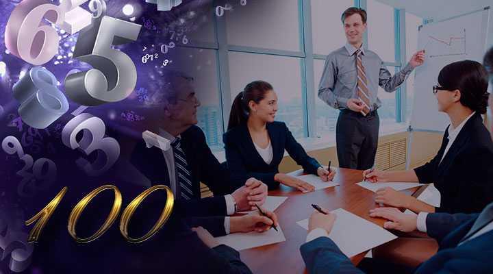 znachenie-chisla-100-v-numerologii-3 Значение числа 100