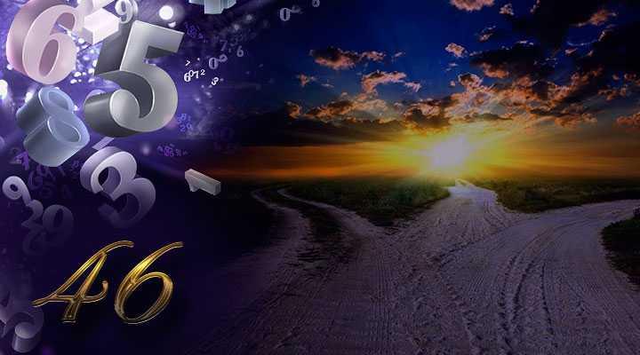 znachenie-chisla-46-v-numerologii-3 Значение числа 46