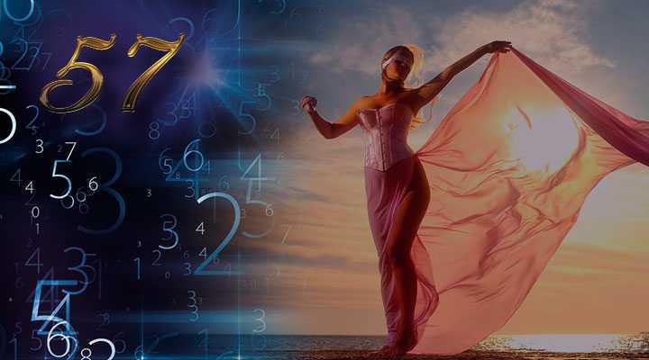 znachenie-chisla-57-v-numerologii-2 Значение числа 57