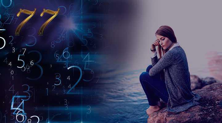 znachenie-chisla-77-v-numerologii-2 Значение числа 77