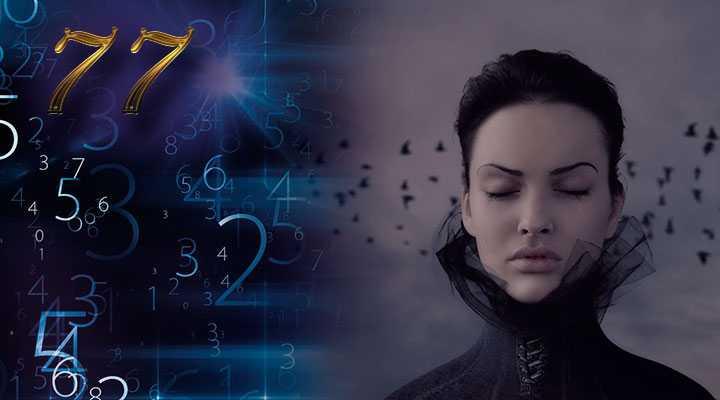 znachenie-chisla-77-v-numerologii-3 Значение числа 77