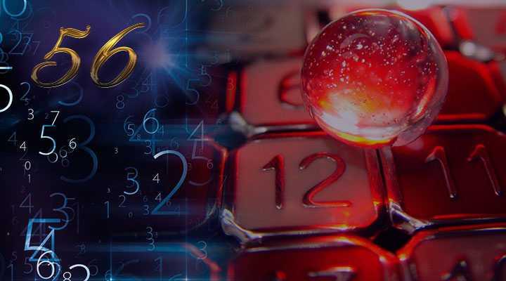 znachenie-cifra-56-v-numerologii-3 Значение цифра 56