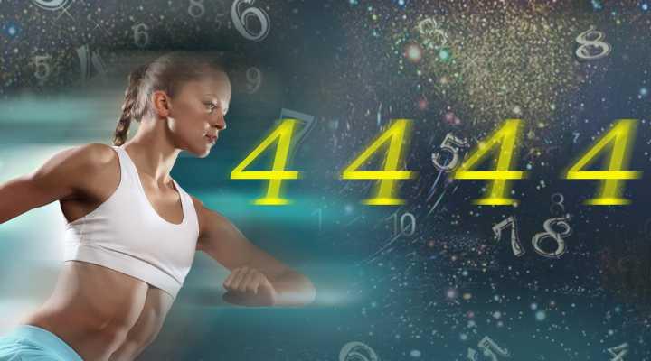 17-klassicheskaya-numerologiya-traktovka-cifr-4-v-matrice.2 Классическая нумерология. Трактовка цифр 4 в матрице