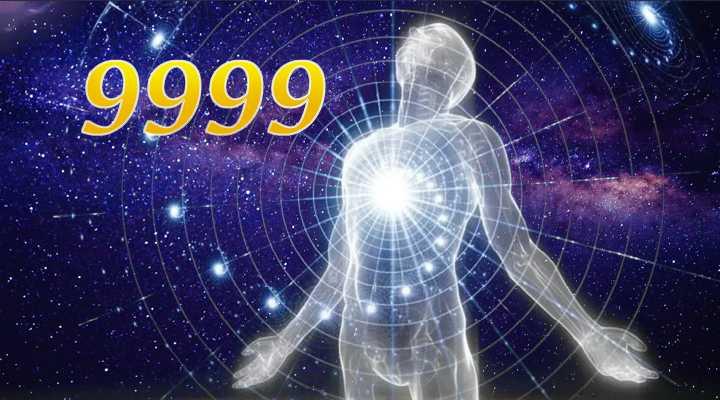 20-klassicheskaya-numerologiya-traktovka-cifr-9-v-matrice.3 Классическая нумерология. Трактовка цифр 9 в матрице