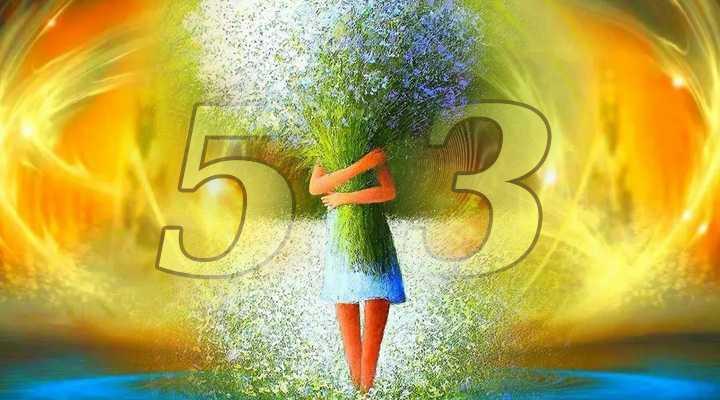 32-numerologiya-53 Значение числа 53 в нумерологии
