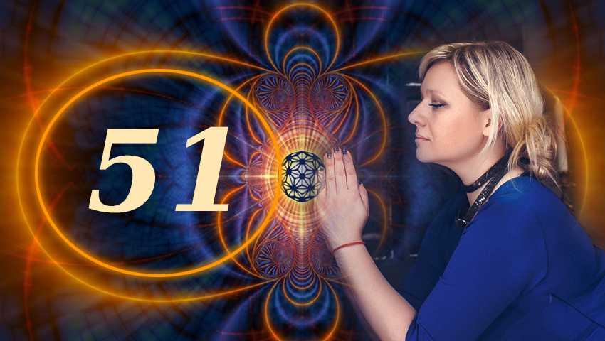 39-znachenie-chislo-51-v-numerologii