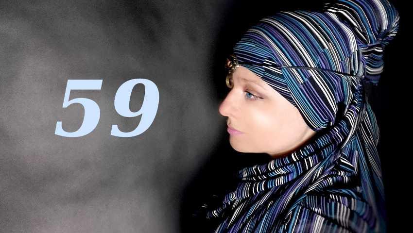 41-znachenie-chisla-59-v-numerologii