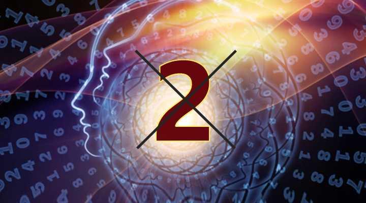 dvojki-v-psihomatrice-otsutstvujut Трактовка цифр 2 в матрице