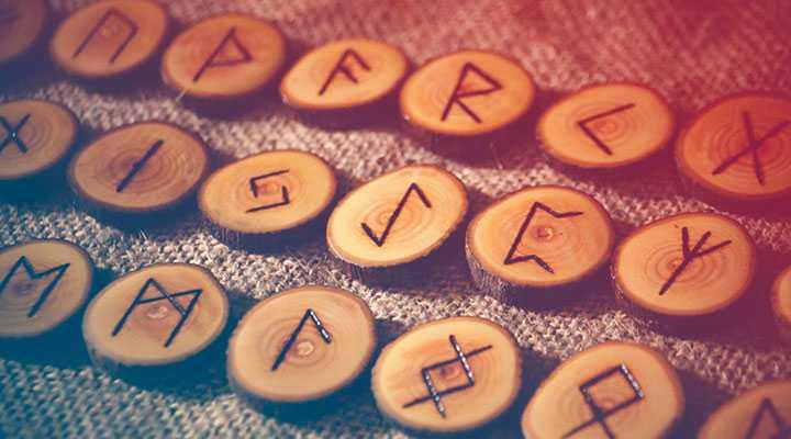 kak-sdelat-runy-svoimi-rukami2 Как сделать руны своими руками