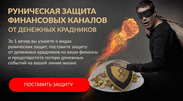 Banner Как понять, что у вас сидит крадник: главные симптомы